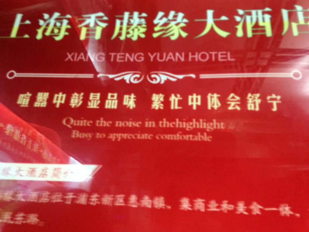 Xiang Teng Yuan Hotel