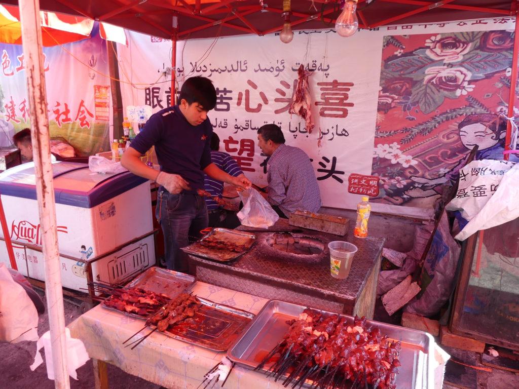 Lamb Kebabs Halal Silk Road
